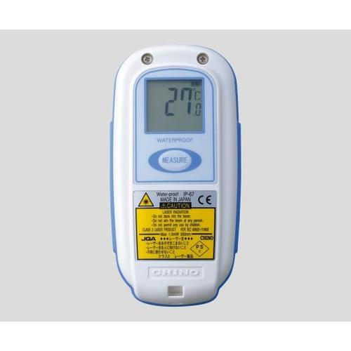 アズワン 防水形ハンディ放射温度計 1台 [2-5785-11]
