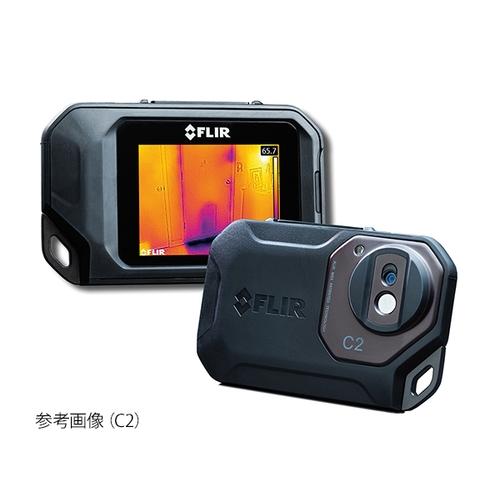 アズワン サーモグラフィカメラ(FLIR(R)Cシリーズ) 1台 [3-3636-02]