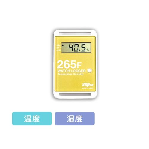 アズワン サンプル別個別温度管理ロガー 温湿度タイプ 黄 1個 [3-5298-08]