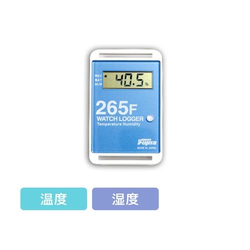 アズワン サンプル別個別温度管理ロガー 温湿度タイプ 青 1個 [3-5298-09]
