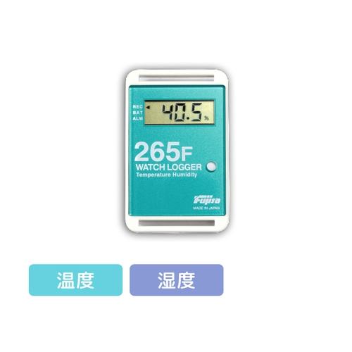 アズワン サンプル別個別温度管理ロガー 温湿度タイプ 緑 1個 [3-5298-10]