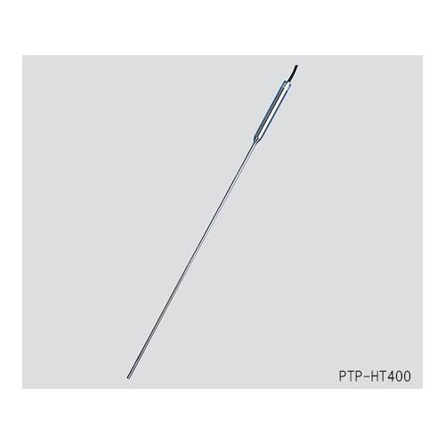 アズワン 白金温度計 ピーティーサーモ用 高温用センサ(φ4.8×400) 1個 [3-5954-12]