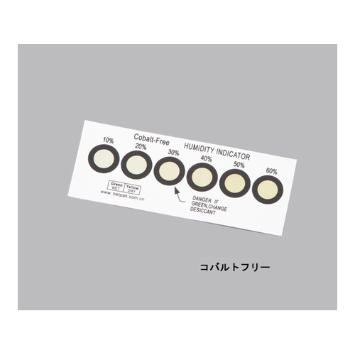 アズワン 湿度インジケーターカード(可逆性) 1缶(150枚入り) [1-620-01]