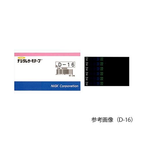アズワン デジタルサーモテープ(R)(可逆性) 30入 1箱(30枚入り) [1-628-06]