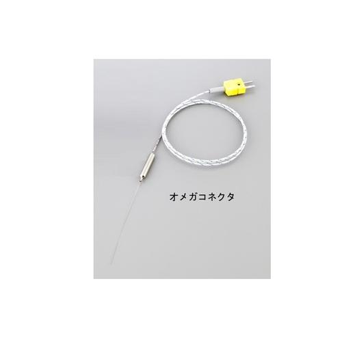 アズワン 極細温度センサー(K熱電対) φ0.50mm 200mm オメガコネクタ 1個 [1-4225-02]