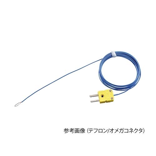 アズワン 極細熱電対 0.2mm 1個 [3-7520-04]