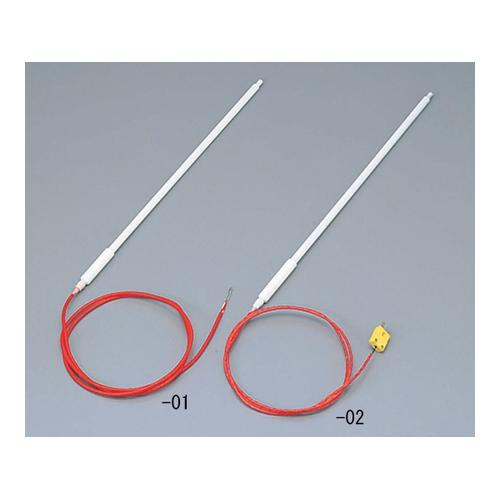 アズワン フッ素樹脂成型センサー 1個 [6-8331-01]