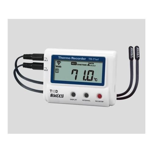 アズワン 温度記録計 おんどとり(無線) 1個 [6-9183-21]