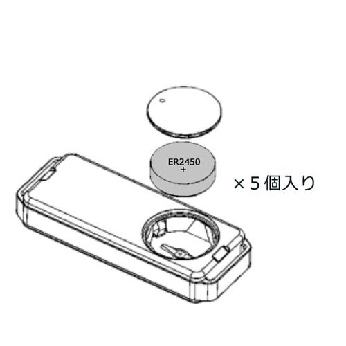アズワン 超低温用データーロガー 専用電池(5個入) 1個(5個入り) [3-3422-13]