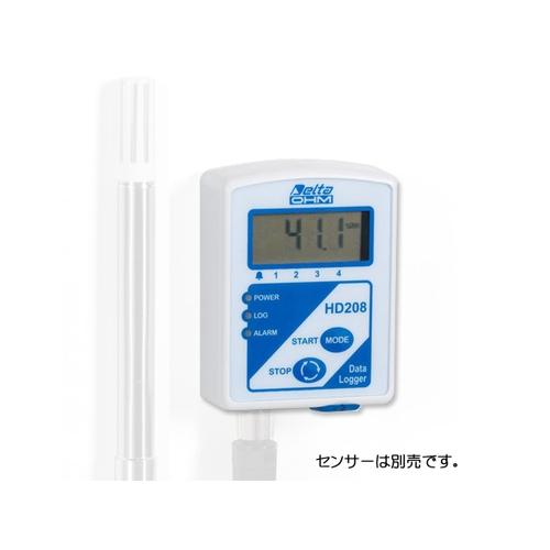 アズワン 温度ロガー(センサー分離型) 1個 [3-8367-02]