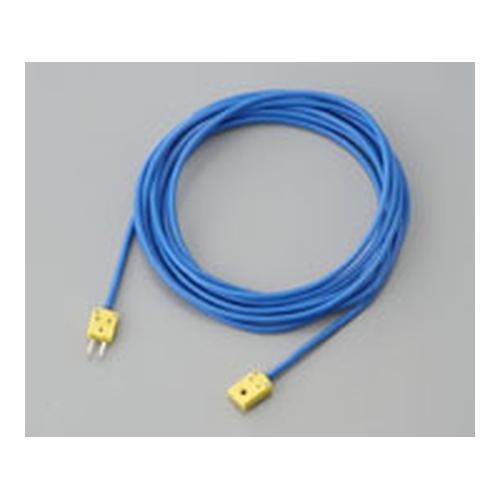 アズワン 温度計用プローブ(K熱電対)用 延長コード 5m 1個 [1-592-08]