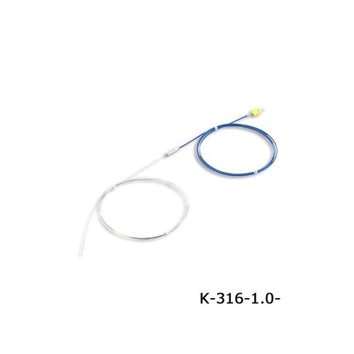 アズワン Kシース熱電対(SUS316タイプ)650℃ φ1.0×3000mm 1個 [3-5393-02]