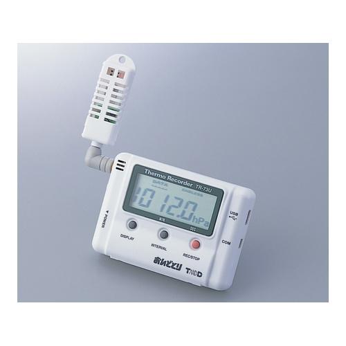 アズワン おんどとり 大気圧・温度・湿度データロガー 1台 [1-9822-01]