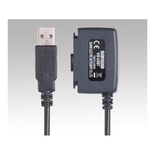 アズワン デジタルマルチメーター用USBケーブル PC Link 7 1本 [1-2923-12]