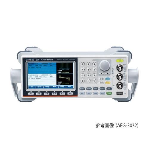 AS ONE 物理 物性測定器 現品 電気計測機器 アズワン 限定Special Price ファンクションジェネレータ+任意波形 AFG-3031 1個 62-8594-69