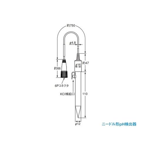 アズワン パーソナルpH計用pH電極 ニードル型 1個 [2-6358-14]