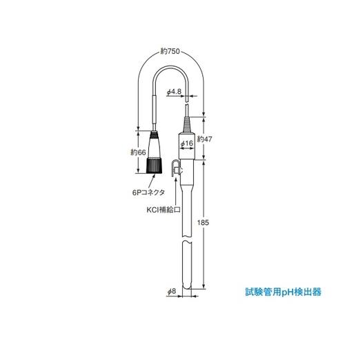 アズワン パーソナルpH計用pH電極 試験管用 1個 [2-6358-15]