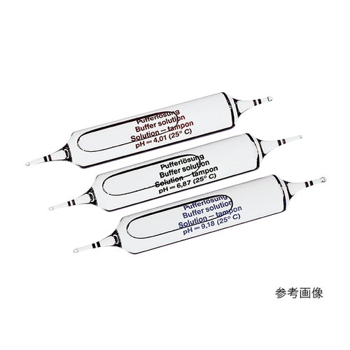 アズワン アンプル式pH標準液 FIOLAX(R) pH4.00/7.00 2種類×9個入 1箱(9個入り) [3-5244-14]
