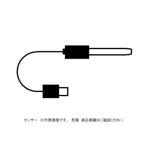 アズワン 防水ポータブル導電率メーター 交換用電極 1本 [1-2814-11]