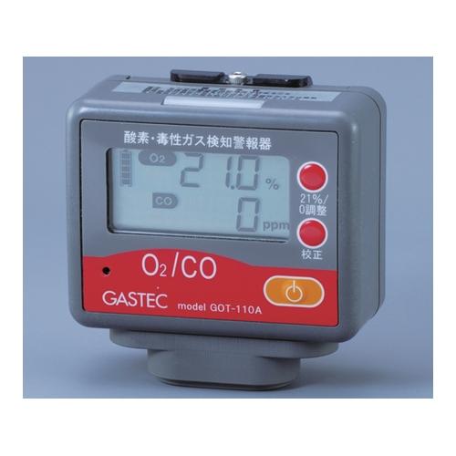 アズワン 酸素・毒性ガス検知警報器(酸素・一酸化炭素) 1台 [1-8219-11]