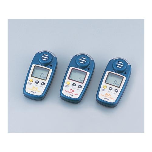 大きな取引 アズワン 校正証明書付 毒性ガス検知器 硫化水素 校正証明書付 1台 1台 アズワン [1-8454-01-20], コスメレシピ:5dc9ad74 --- construart30.dominiotemporario.com
