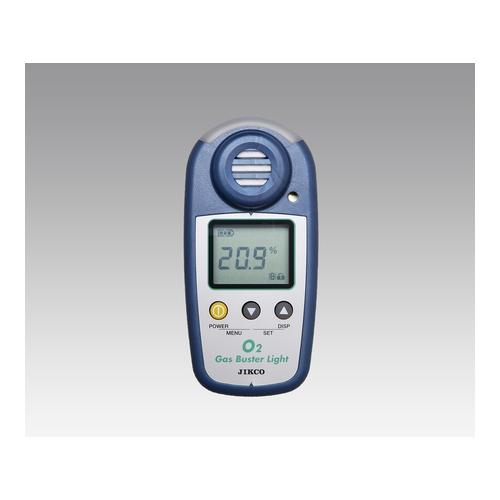 アズワン 装着型酸素モニター ガスバスターライト 校正証明書付 1台 [1-8454-04-20]