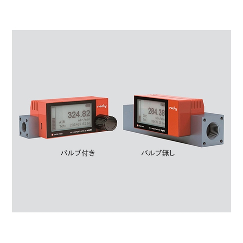 アズワン 乾電池駆動式 マスフローメータ 1個 [3-5971-01]