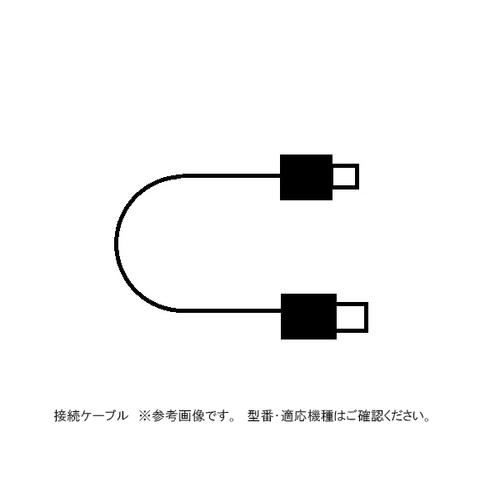アズワン マスフローコントローラ用 接続ケーブル2m 1本 [3-5559-23]