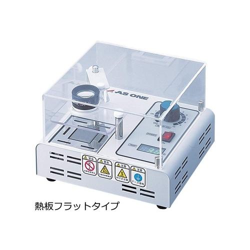 アズワン 融点測定器 1台 [1-5804-02]