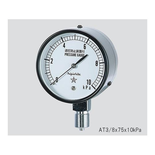 アズワン 微圧計 0~20kPa 1個 [3-6085-04]