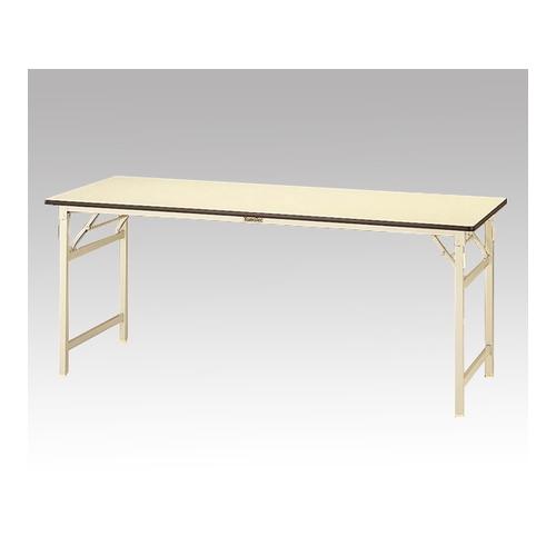 アズワン 折りたたみワークテーブル STR-1890-2 1台 [1-2863-03] [個人宅配送不可]