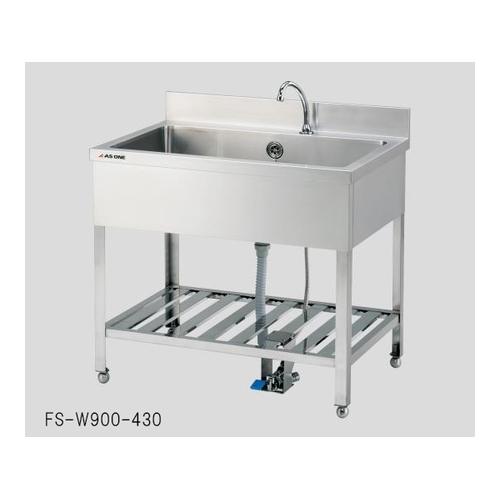 アズワン 流し台(フットペダル式) 水栓1個 1個 [2-721-02] [個人宅配送不可]
