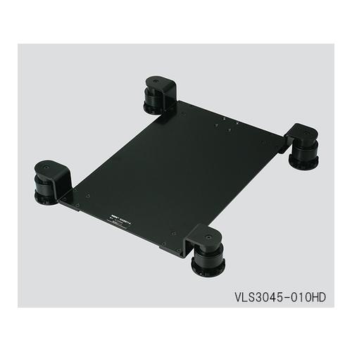 アズワン 卓上低床除振台 300×450mm 1個 [1-6373-15]