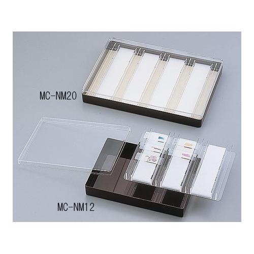 アズワン 湿潤箱 モイストチャンバー 363×263×50mm 1個 [2-7909-02]