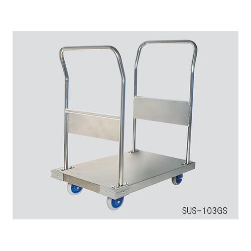アズワン 静音ステンレス台車 両ハンドル 積載荷重150kg 1個 [3-4799-03]