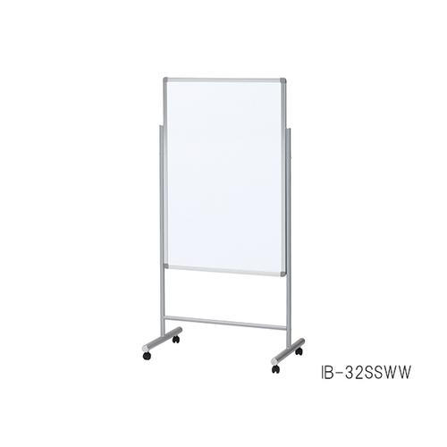 アズワン ホワイトボード(ホワイトボードスタンド付き/644×400×1100|1400mm) 1式 [6-5658-13]
