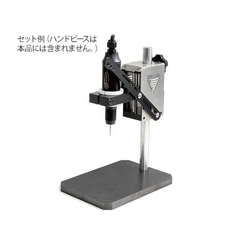 アズワン ドリルマスター用 ドリルスタンド 1台 [2-8002-31]