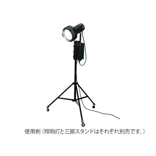 アズワン 人工太陽照明灯 500Wシリーズ 1個 [3-695-08]