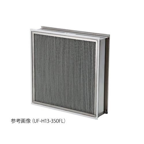 アズワン HEPAフィルタ(□610mmタイプ) 1個 [3-740-06]