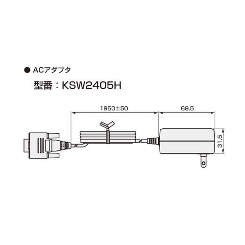 アズワン 小型マスフローコントローラ専用アダプタ(AC100V駆動用) 1個 [3-766-12]