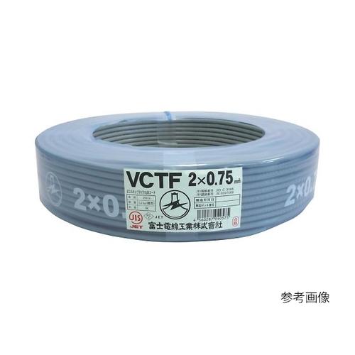 アズワン ビニルキャブタイヤ丸形コード(VCT-F) 2心 φ7.4mm 1巻 [3-9667-23]