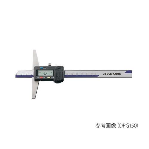 アズワン デジタルデプスゲージ(測定範囲150mm) 1個 [4-574-01]