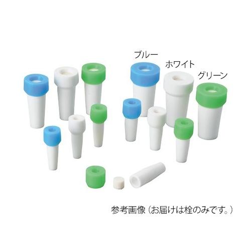 アズワン セラミック培養栓(セラミックルーク栓) グリーン 10個入 1袋(10個入り) [4-828-11]