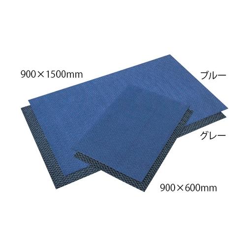 アズワン 水・油取りマット 900×1500 ブルー 1枚 [7-5633-03]