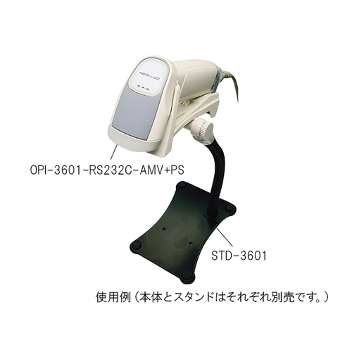 アズワン 2次元バーコードリーダー RS232Cインターフェース 1個 [3-4980-02]