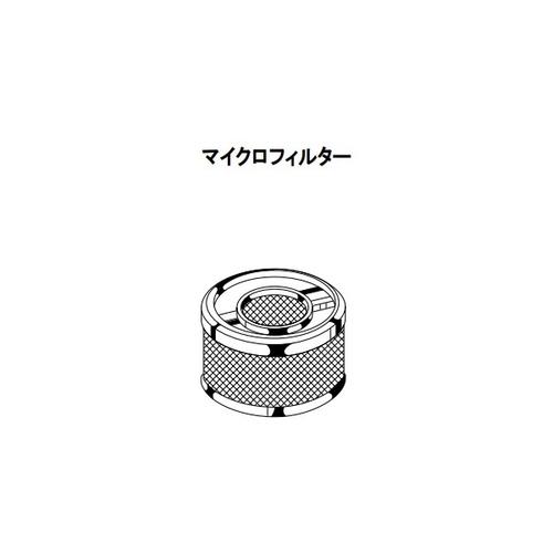 アズワン ハイパワークリーナー用 マイクロフィルター入 1枚 [6-7081-04]