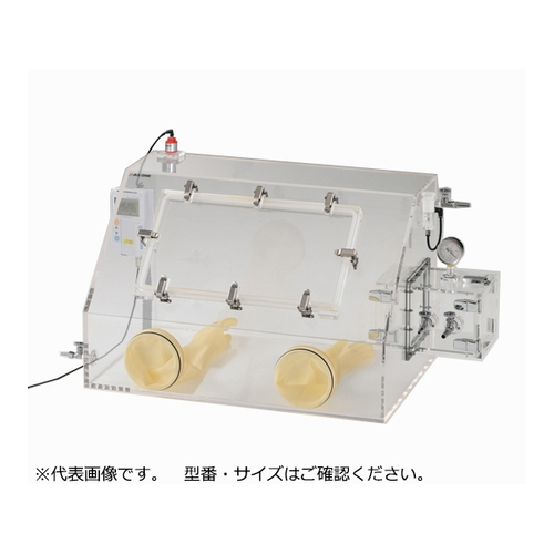 アズワン ガス置換型アクリルグローブボックス エアタイトモニター付きPC(コンセント付き) 1台 [2-4952-12] [個人宅配送不可]