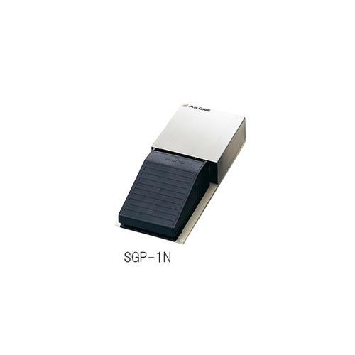 アズワン グローブボックス内圧調整装置(フットスイッチ式) 減圧のみ 1個 [3-6505-01]