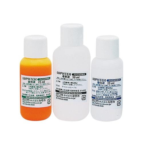 アズワン 抗がん剤調整トレーニングキット LUPHTEK 発光液セット 1セット [7-3707-02]
