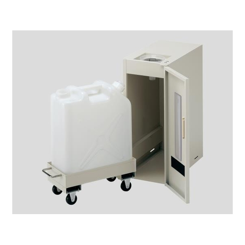 アズワン 廃液容器保管庫(UT-Lab.) 収納数1本 1台 [2-712-01]